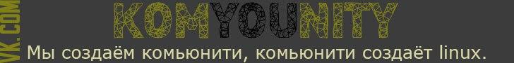 komYounity