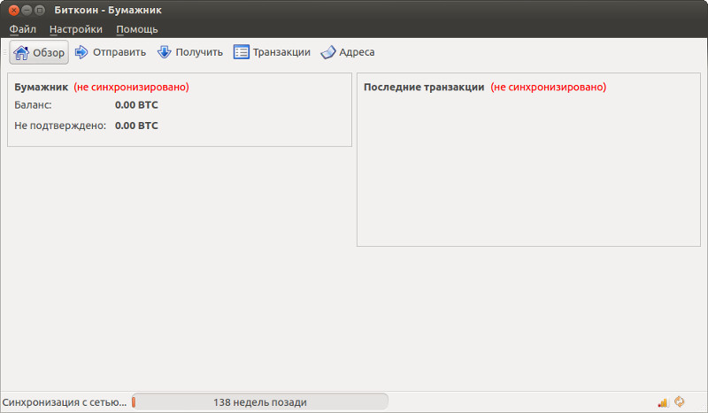 Nem криптовалюта официальный сайт-16