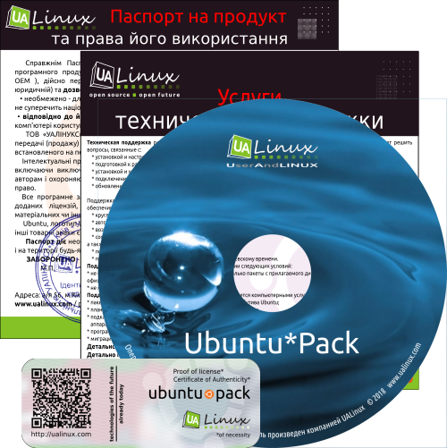 cinnamon ubuntu 18 04