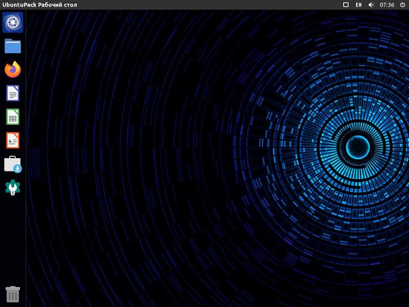 Ubuntu*Pack 20.04 / Unity